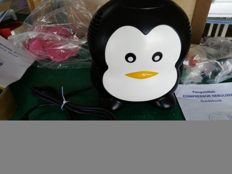 Cute Animal Portable Medical Air-Compressing Nebulizer
