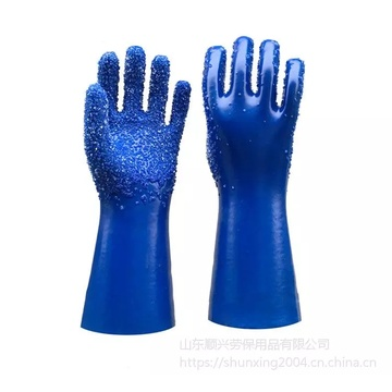 Blue pvc coated gloves with chips on palm