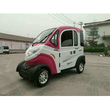 Huajiang Four-Wheel Electric Vehicle
