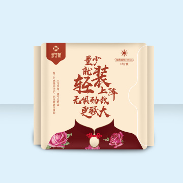 Disposable Mini Sanitary Napkins with Wings for Girl