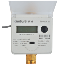 Intelligent Remote Reading Ultrasonic Water Meter