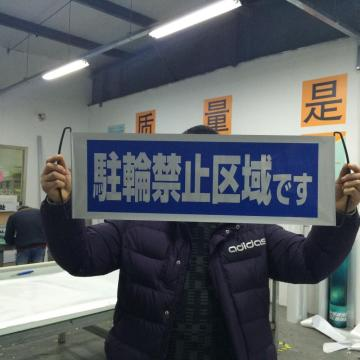 Promotional Hand Rolling Banner for promotion