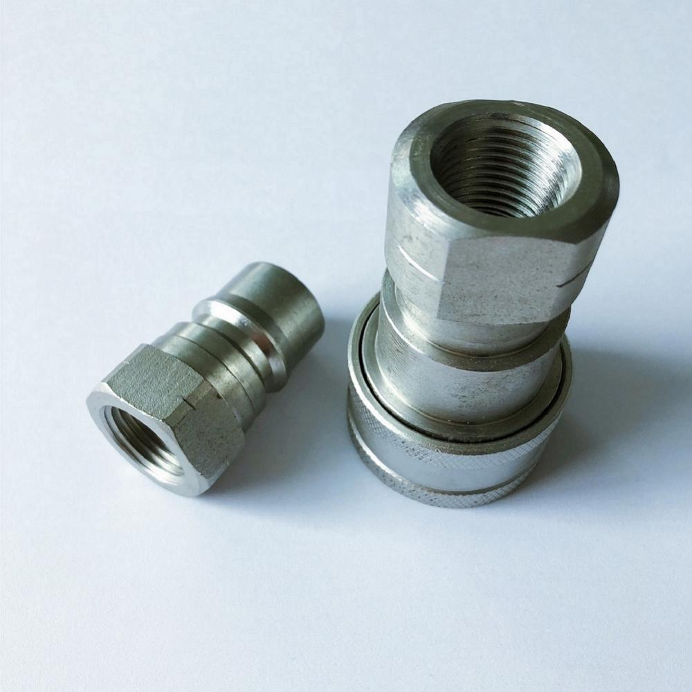 ZFJ3-4040-01 ISO7241-1B carton steel quick coupling
