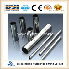 cold rolled stainless steel pipe steel tube