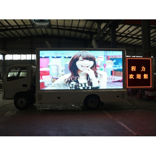 Guaranteed 100% Dongfeng P6 Mobile LED Truck