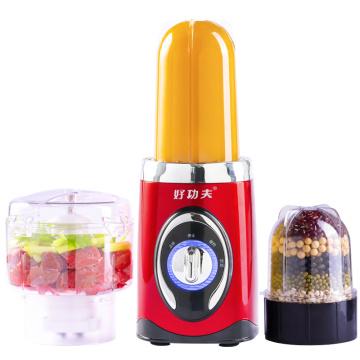 220V Electric Juicer Automatic Multifunctional Household Meat Grinder Soybean Milk Fruit Juice Blender EU/AU/UK Plug