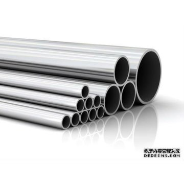 Stainless Steel Pipe (316L 304L 316ln )