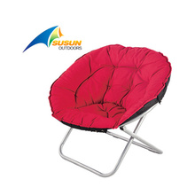 Foldable Moon Chair