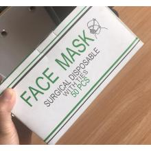 3 ply sterile disposable medical sugical face mask