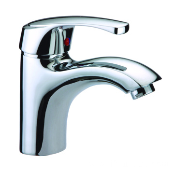 Bathroom hardware short brass basin faucet