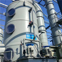High Quality Spray Purification Tower