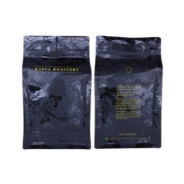 Food Grade Customized Printing Side Gusset Reusable Matt Black Coffee Bags