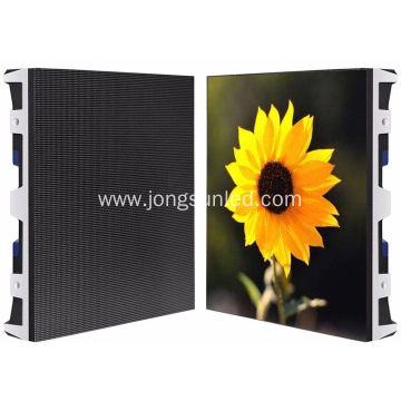 P5mm Indoor LED Display Screen