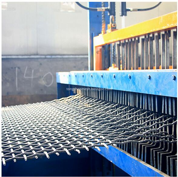 Crimped Wire Mining Screen net