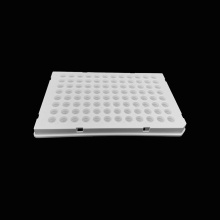 0.1ml 96-Well PCR plate  Half Skirt