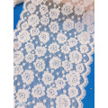 24cm New Nylon Spandex Elastic Lace Trim Fabric