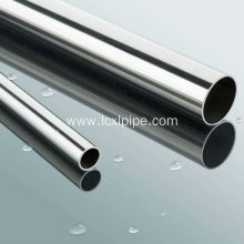 precision seamless steel tube  GB/T3639