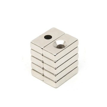 Powerful retangular countersunk Neodymium magnet 40x20mm