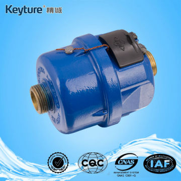 Volumetric Rotary Piston Water Meter(LXH-20)