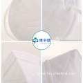 Earloop Design Disposable Medical Protective Mask