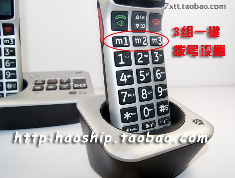 GE Digital cordless telephone DECT6.0 call with high large key backlight LCD landline phone vintage phones