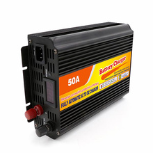 50A Lead Acid Battery Smart Charger