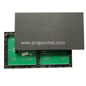 Indoor SMD P4.75 F3.75 LED Module
