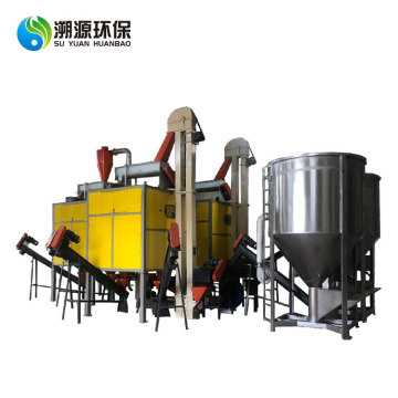 Plastic Flakes Separator Waste Separating Machine Recycling
