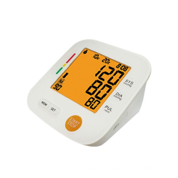 Multi-function Home Blood Pressure Monitor with IHB function
