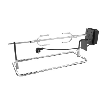 Grill Top Rotisserie motor kit