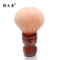 Cosmetic Products Shaving Brush Beard Brush For Man