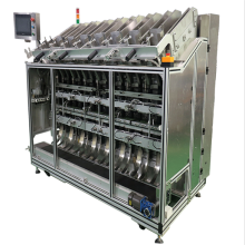 8Channel Face Mask Pack Filling Machine