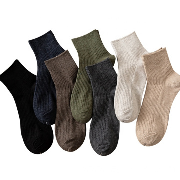 20 pairs knit fabrics men short cotton socks