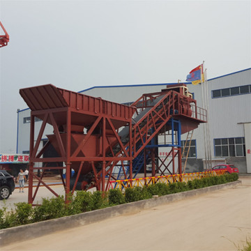 YHZS belt conveyor concrete batching plant