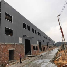 Warehouse Engineering Building Structural Steels