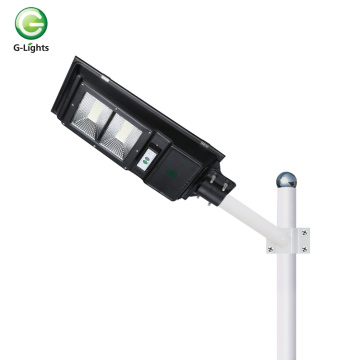 Best quality Outdoor Ip65 Integrated Solar Street Light
