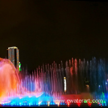 Multimedia Music Dancing Water Fountain