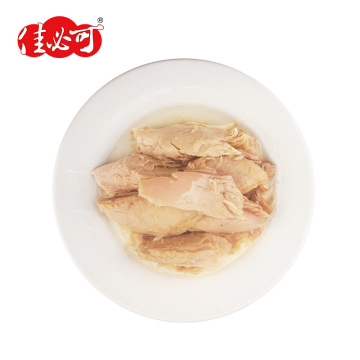 Canned White Meat Tuna Fish In Oil