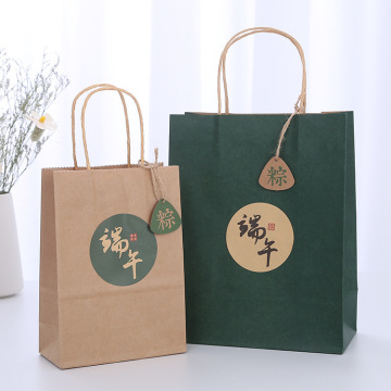 Your Logo Brown kraft paper shirt bag with twist handle printed