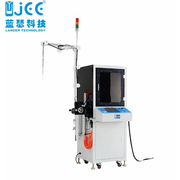 Full Automatic Metal Zipper Ultrasonic Film Welding Machine