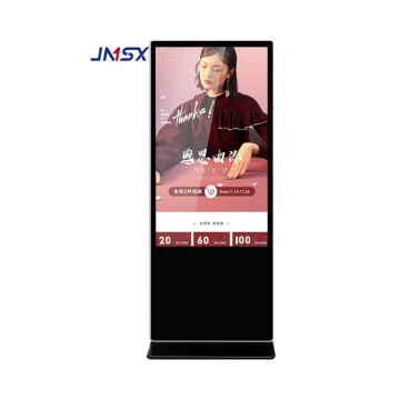 Ultra thin stand 65inch LCD Full HD mobile digital signage