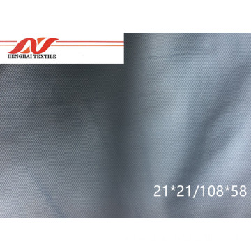 Twill don't grind mao 21*21/108*58 180gsm-185gsm 145cm