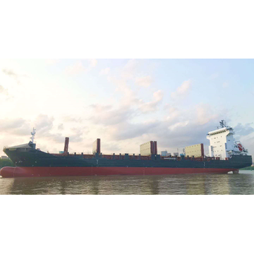 8180T Container Vessel Build In 2002