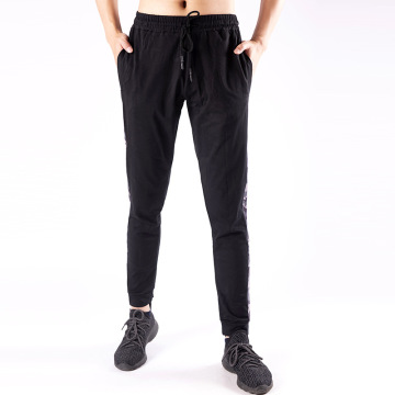 Men's Sweatpants with Pockets
