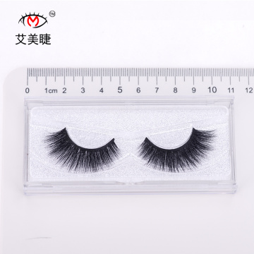 High Quality Synthetic False Eyelashes