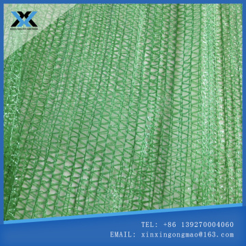 Green dust-proof earth cover net