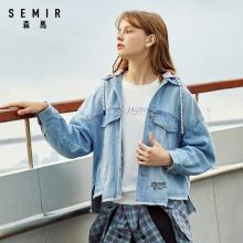 Semir Denim jacket women 2020 new detachable hooded casual top retro fashion raw edge autumn jacket