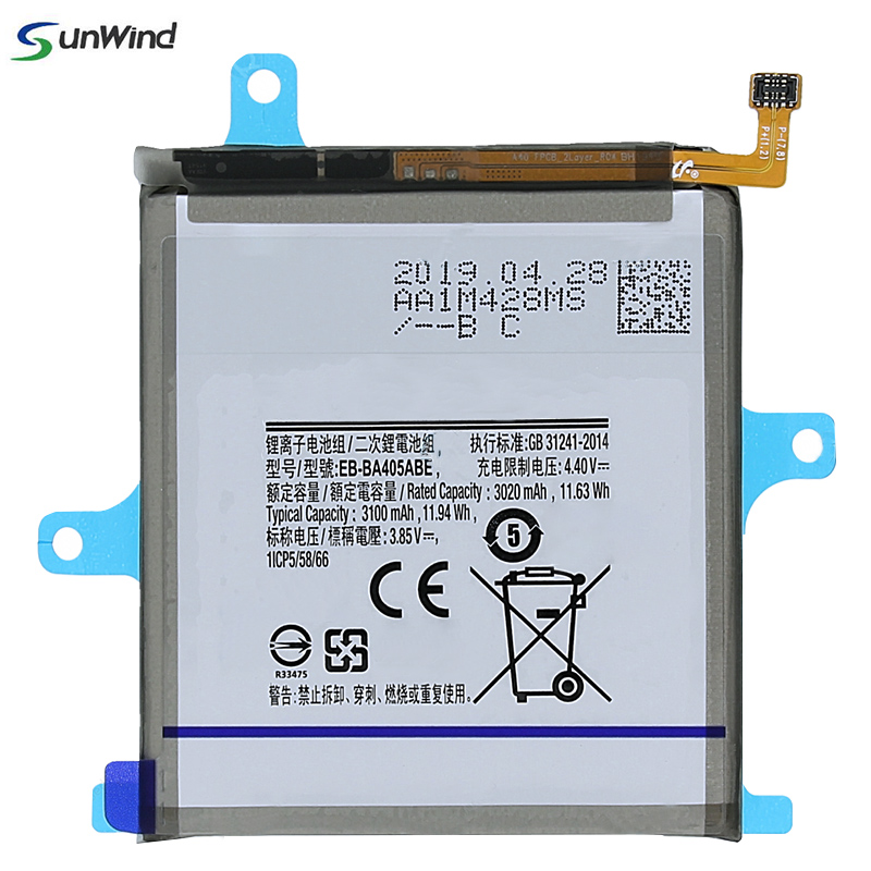 Samsung A40 Battery