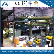 Low price AL-4200 SS 4200mm pp non woven fabric making machine made in China