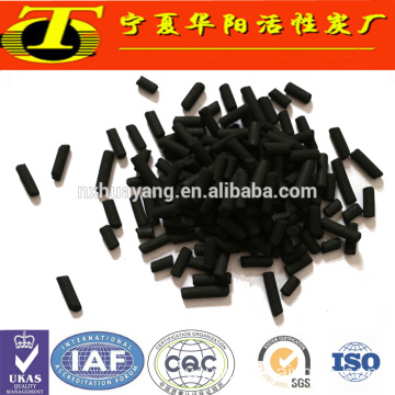 Ningxia manufacturer bulk activated carbon for sale